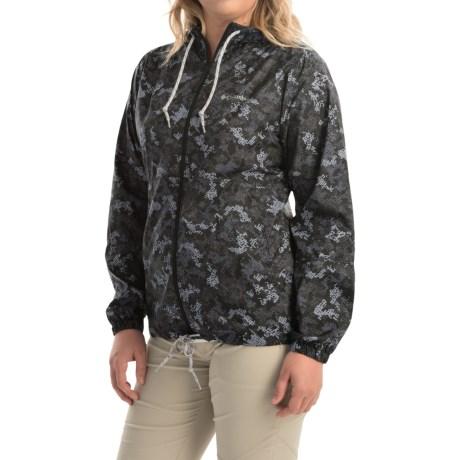 Columbia 哥伦比亚 女士防风防泼水风衣外套