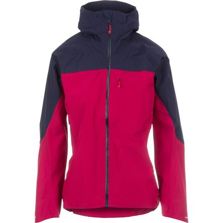 Berghaus Vapour Storm Jacket 贝豪斯 女款轻量级防水冲锋衣