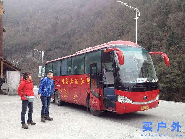 四川,独闯四姑娘山二峰5276m全纪录
