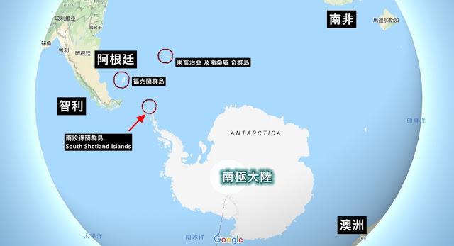 南极,世界最后一个被发现的大陆