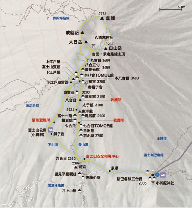 因为山在那里,新手攀登富士山游记