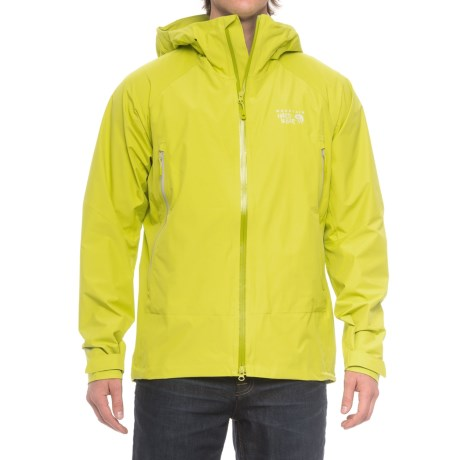 Mountain Hardwear Quasar Lite Dry.Q® Elite Jacket 山浩 男款轻量防水冲锋衣