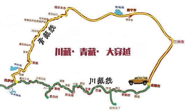 谈谈我去西藏,川藏线及青藏线包车经验