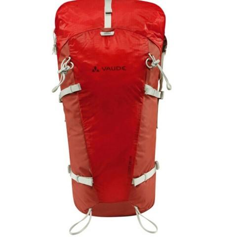 VAUDE巍德(德国)登山包 专业户外运动时尚休闲轻量化双肩背包12151
