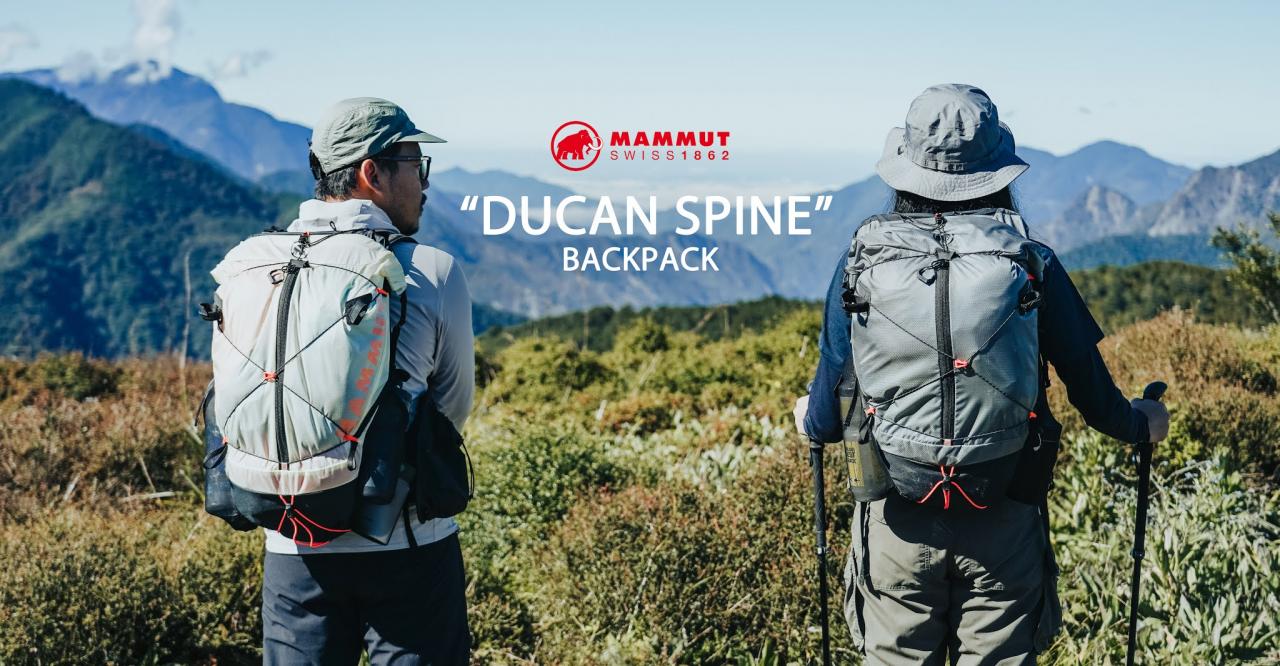 又是一个顶级户外品牌,瑞士Mammut猛犸象背包实测体验