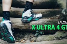Salomon萨洛蒙新款登山鞋使用感受,实测是双好鞋